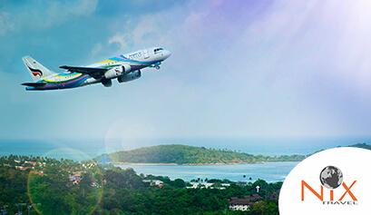 Nix Travel: dicas para quem tem medo de viajar de avião